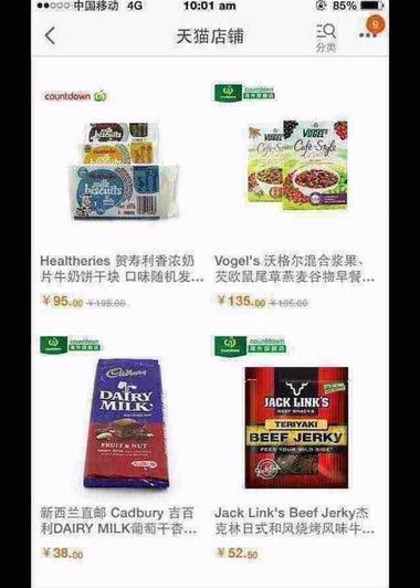 澳洲最大超市涉嫌在天猫卖假货?买正品只能托亲友或亲自来了-澳洲唐人街
