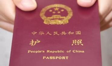 别看中国护照不给力,外国人来中国更难