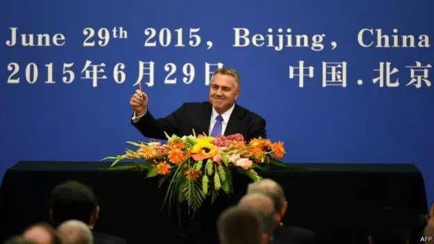 澳大利亚首个签署亚投行 精神上支持美国 行动上向中国看齐-澳洲唐人街