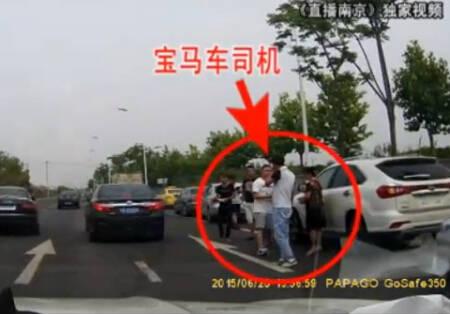 超百万网友热议的南京宝马车案:宝马司机愿陪每家5万-澳洲唐人街