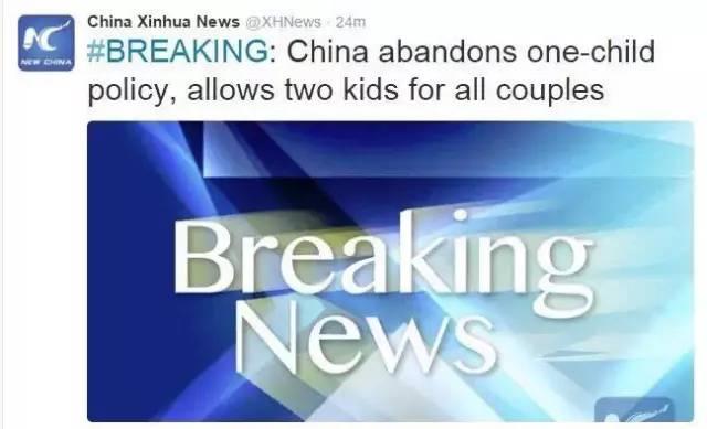 哈哈哈,中国全面开放二胎,澳洲奶牛吓晕了…-澳洲唐人街