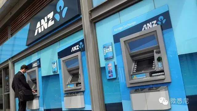 哇靠!是真事?澳洲ANZ银行私呑利息?!快去查你自己的帐户吧-澳洲唐人街