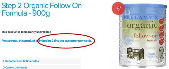 活在澳洲也难!贝拉米奶粉要涨价!断货竟因为要优先海外巿场…-澳洲唐人街