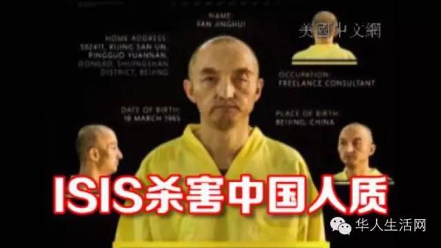 最新!ISIS发视频 将在纽约制造恐怖袭击!中领馆发紧急通告-澳洲唐人街