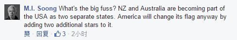 哈哈!这话题火了:澳大利亚要不要合并新西兰?外国网友神评论-澳洲唐人街