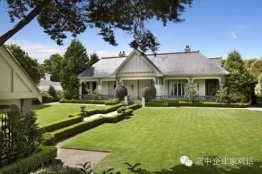 合法拆迁Toorak 豪宅,为何中国富豪获倒彩?—澳中企业家对话为你解读