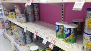 """更多澳洲婴儿奶粉将寄往中国!因为连澳洲邮局都加入""""抢奶""""行业,澳洲妈妈们又要气疯了……."""