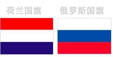 土耳其人把荷兰领馆整哭了:别砸了,俄罗斯领舘在隔壁…-澳洲唐人街