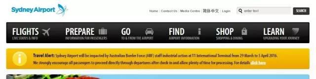 晕倒!全澳机场大罢工又开始了!悉尼昨天,墨尔本今天!-澳洲唐人街