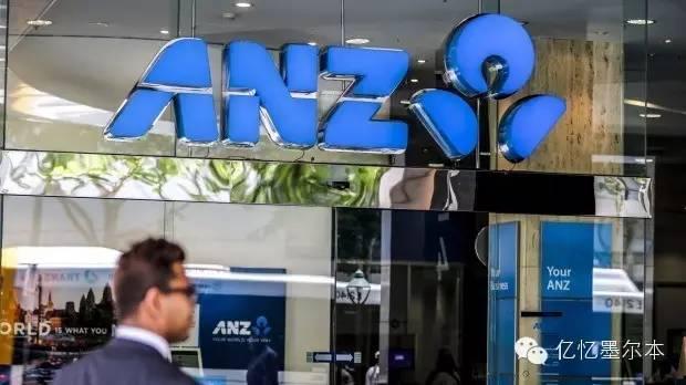 ANZ收紧按揭贷款标准!为了限制房价,也是拼了!-澳洲唐人街