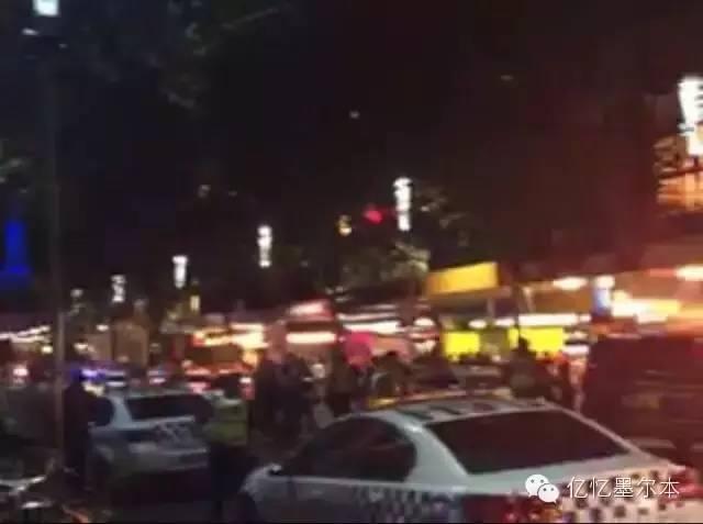 """墨尔本City惊现枪战?!""""黑吃黑""""的黑人黑帮真要翻天啦?(有视频)-澳洲唐人街"""