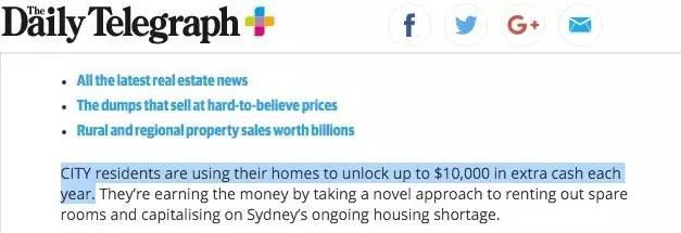 在澳洲,一年多赚$10000很简单!只要你家有空房间!-澳洲唐人街