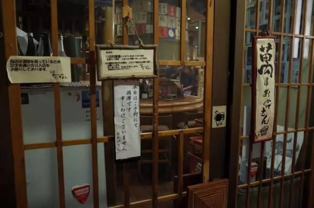 日本网民票选8家不能不去的居酒屋!  私藏-澳洲唐人街