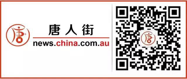 """""""国际幽人""""大山:墨尔本大学见面会-澳洲唐人街"""