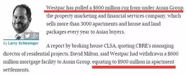 国内亲们又躺枪?!澳洲Westpac拒绝澳信巨额贷款 1200套房源命运未卜-澳洲唐人街
