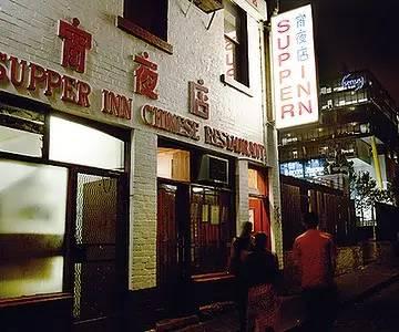 墨尔本深夜食堂 | 一到周末就得了种晚上不想睡的病⋯⋯-澳洲唐人街