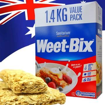 澳洲最好吃的10款麦片在这里!保你每天元气满满!-澳洲唐人街