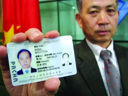 "China's ""green card"" era! Australian Chinese can get a five-year multiple-entry visa, which will be implemented in Guangdong next week. Will other provinces be far away?"