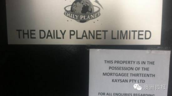 呵呵,原来这生意也不好做!澳洲全球首家上市妓院破产-澳洲唐人街