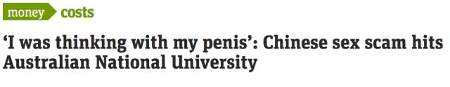 小心!微信惊现肉体骗局,多名留学生上当…震惊澳媒!ANU男已中招…-澳洲唐人街