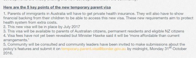 重磅!父母5年临时签证将于2017年7月实施,五大细节值得关注!-澳洲唐人街