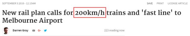 墨尔本计划用14年建设200km/h超快列车,从CBD到机场需15分钟!结果就为了赶上SkyBus的速度?-澳洲唐人街