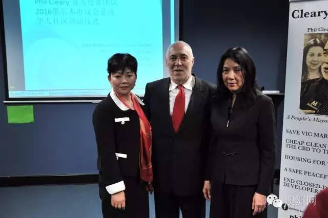 女华人竞选墨尔本副市长启动仪式一瞥-澳洲唐人街