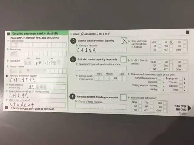 写给你的墨尔本机场出境指南!退税、出境卡、海关、安检……快收藏-澳洲唐人街