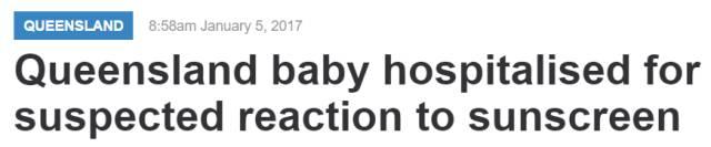 澳洲国民防曬品牌出大事:连日多起因防曬霜,导致严重灼伤住院事件!大人小孩都中招-澳洲唐人街
