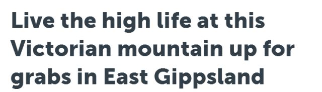 维州一座山头开卖,360度无敌山景只要29万澳元!-澳洲唐人街