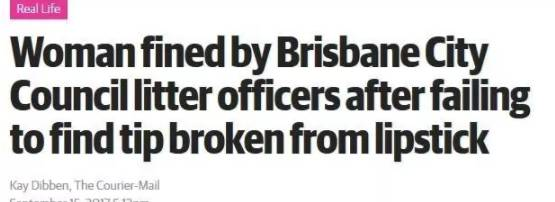 女子在澳洲街头补妆,口红掉落,就被罚了$243!澳洲这些奇怪罚款小心中招-澳洲唐人街