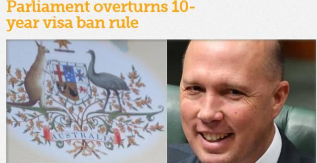 闹剧:移民新条例,申请移民提供虚假文件要被拒申签证10年!17天后条例被推翻-澳洲唐人街