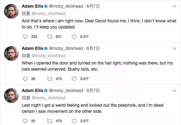 17年最惊悚事件!年轻男生被鬼小孩骚扰4个月,当大家以为他在炒作时,他贴出了照片⋯⋯-澳洲唐人街