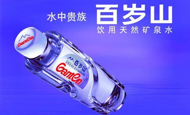 澳網指定用水來自中國,遭澳人炮轟:這是全球污染最嚴重國家的水,抵制!-澳洲唐人街