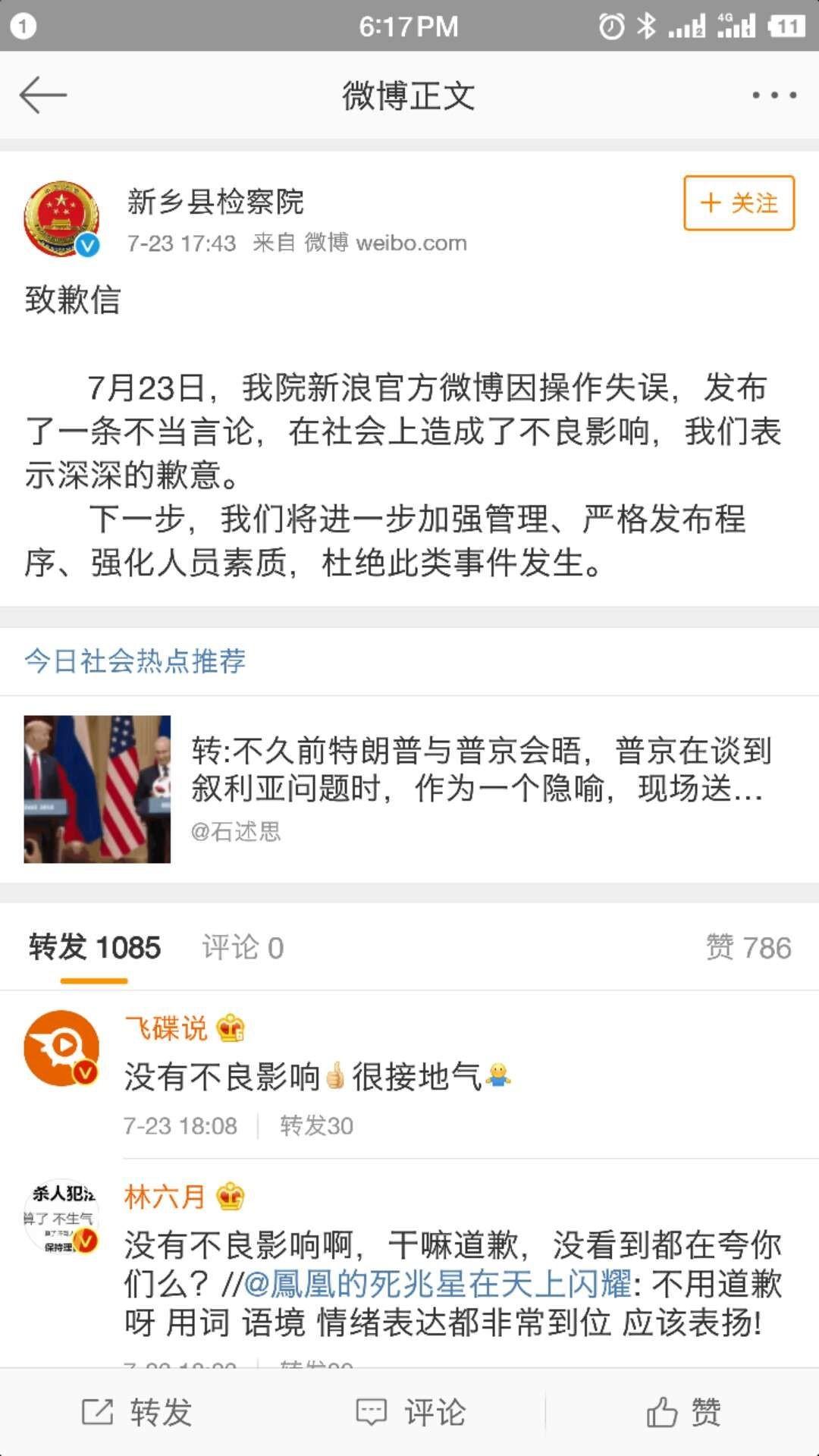 China fake vaccine scandal disaster
