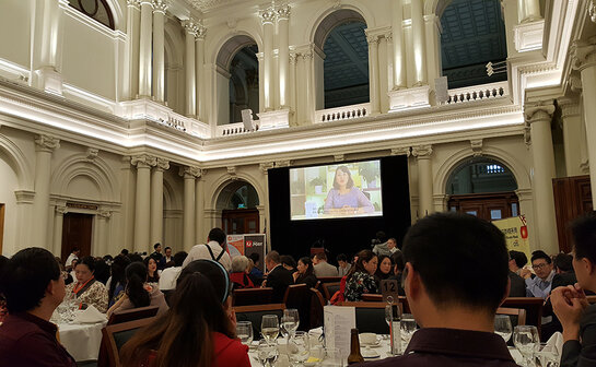 The first China-Australia Digital Economy Forum was grandly held in the Victorian Parliament Building